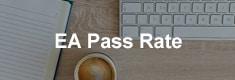 EA Exam Pass Rate